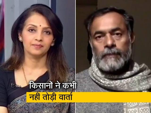 Videos : योगेंद्र यादव बोले, सरकार ने किसानों को हटाने के लिए सारे तिकड़म किए