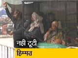 Video : बारिश भी नहीं तोड़ पा रही किसानों का हौसला