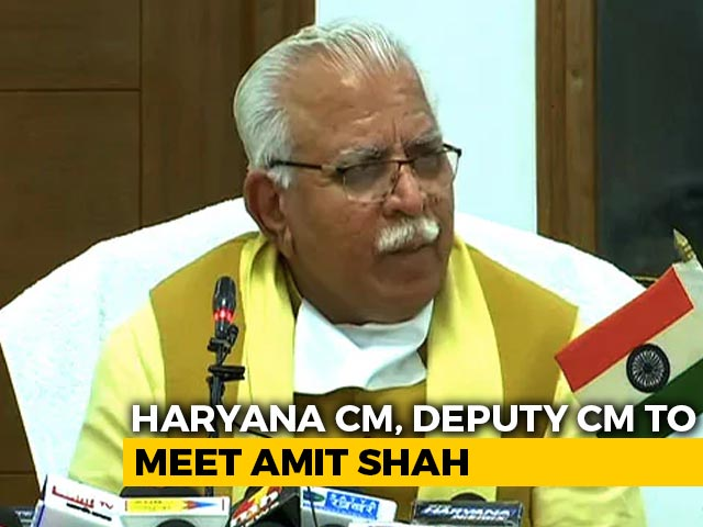 Video : Haryana Chief Minister, His Deputy To Meet Amit Shah Today