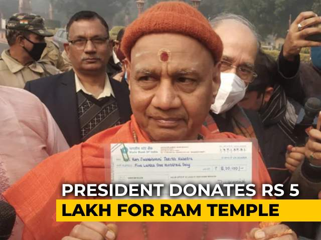 Video : President Donates ₹ 5 Lakh For Ram Temple As Drive For Funds Begins