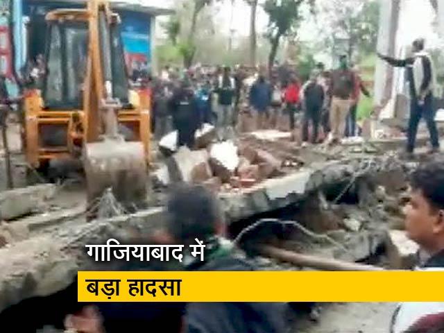 Videos : गाजियाबाद के मुरादनगर में श्मशान घाट में बड़ा हादसा, CM ने दिए जांच के आदेश