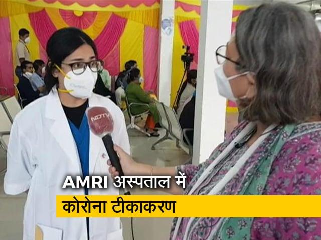 Videos : कोलकाता में कोरोना टीकाकरण, पांच प्राइवेट अस्पतालों को बनाया गया सेंटर