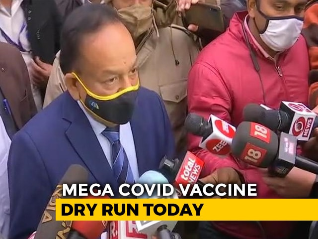 """Video : """"Avoid Rumours, Vaccine Checked In Detail"""": Union Health Minister"""