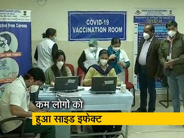 Videos : सिटी एक्सप्रेस: कोरोना टीकाकरण के दूसरे दिन 17000 से ज्यादा लोगों को टीका