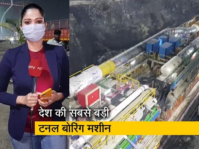 Videos : सिटी सेंटर : महाराष्ट्र CM उद्धव ठाकरे ने टनल बोरिंग मशीन का उद्घाटन किया