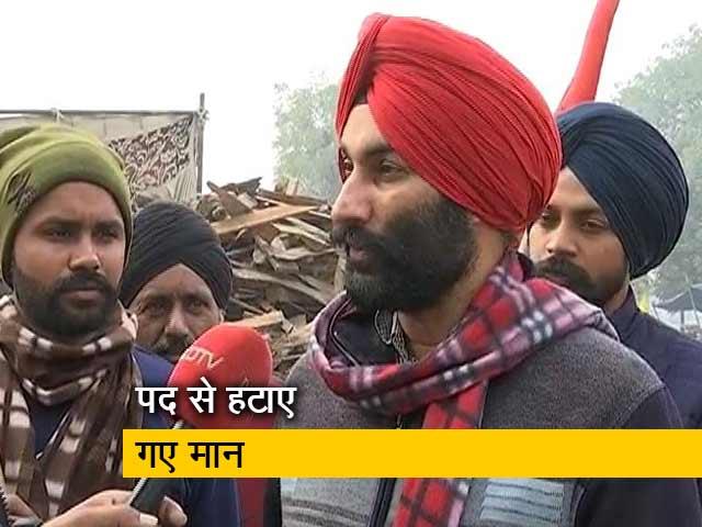 Videos : BKU ने भूपिंदर सिंह मान को संगठन से निकाला : किसान नेता