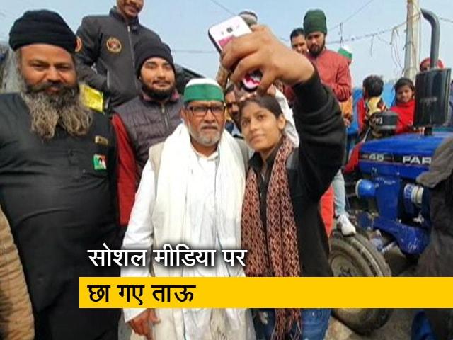 Videos : देसी अंदाज में सरकार पर निशाना