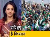 Videos : देस की बात : 55वें दिन भी जारी किसानों का आंदोलन