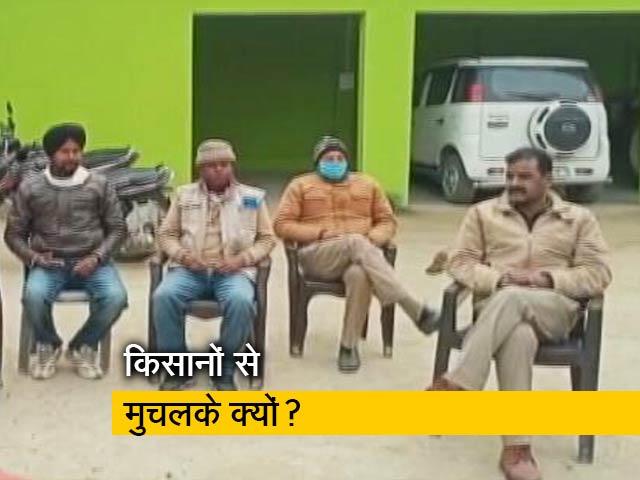 Videos : किसानों से मुचलके पर इलाहाबाद HC ने अफसरों को भेजा नोटिस