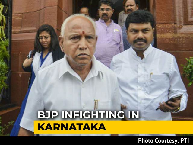 """Video : """"CD And Blackmail,"""" Allege BJP Leaders In Karnataka Cabinet Expansion Row"""