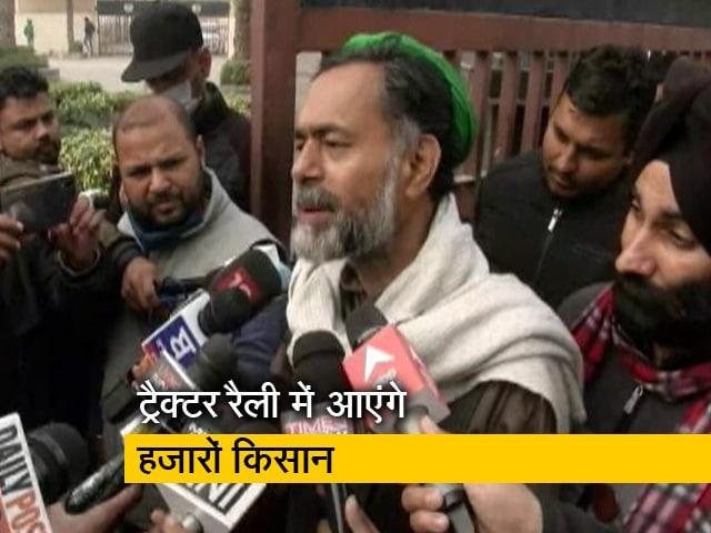 Video : 26 जनवरी को दिल्ली में पांच अलग-अलग जगहों से निकलेगी ट्रैक्टर रैली