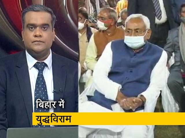 Videos : हॉट टॉपिक : बिहार में बीजेपी-जेडीयू में युद्धविराम की पहल