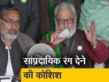 Video : अपनी हरकतों से बाज आए सरकार, किसानों की बात सुने: दर्शनपाल सिंह
