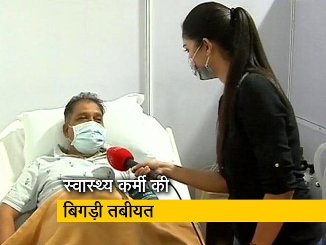 Videos : मुंबई में कोरोना टीका लगवाने के बाद स्वास्थ्य कर्मी की बिगड़ी तबीयत