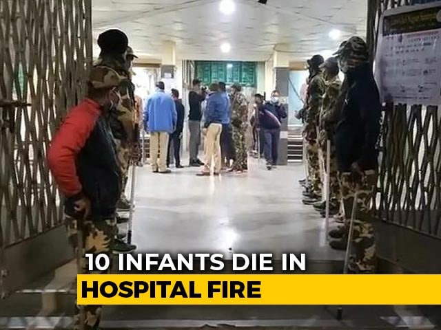 "Video : 10 Babies Killed In Maharashtra Hospital Fire; ""Heart-Wrenching,"" Says PM"