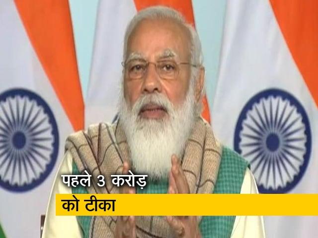 Videos : PM मोदी ने की मुख्यमंत्रियों से बात