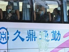 WHO Experts Leave Wuhan Quarantine To Start Coronavirus Probe
