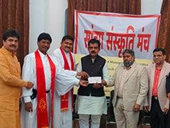 इंदौर में मुस्लिम समाज ने अयोध्या में राम मंदिर निर्माण के लिए राशि दान की