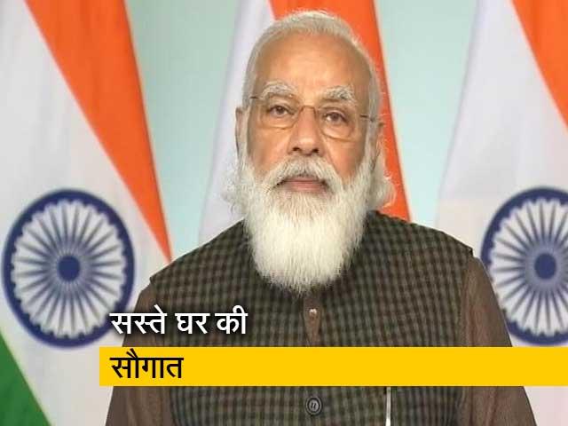 Videos : PM मोदी ने लाइट हाउस प्रोजेक्ट का शिलान्यास किया
