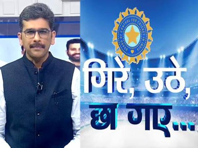 Videos : खबरों की खबर :  नए भारत की नई पहचान, युवा खिलाड़ियों ने लिखी नई इबारत...