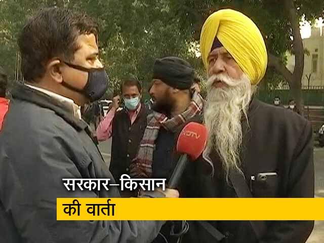 Videos : बैठक में NIA के नोटिस का मुद्दा भी उठाएंगे: बलदेव सिंह सिरसा, किसान नेता