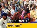 Video : किसान-सरकार की आज 9वें दौर की बातचीत