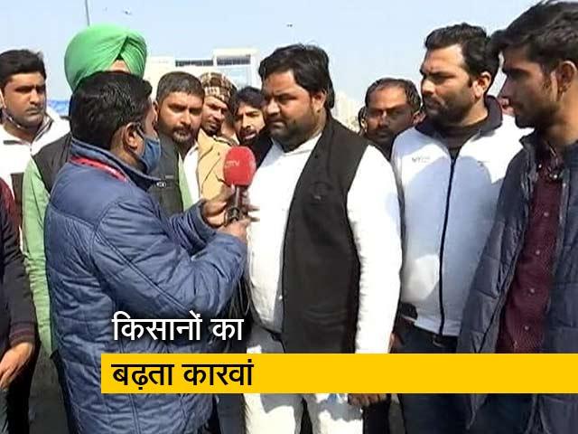 Videos : गाजीपुर बॉर्डर पर लगातार बढ़ रहा किसानों का कारवां
