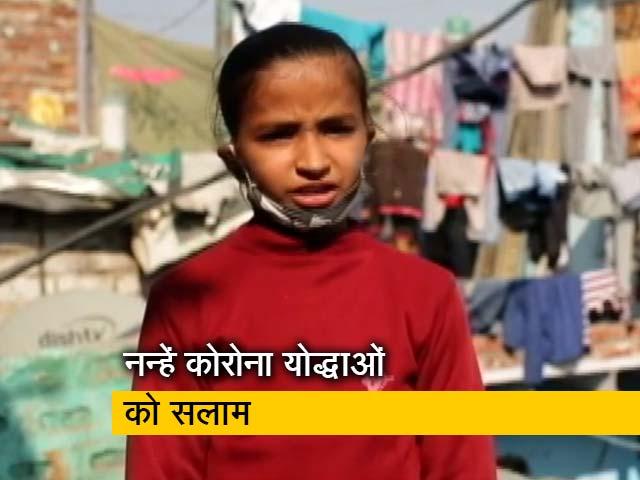 Videos : बनेगा स्वस्थ इंडिया : 12 साल की भारती ने मुफ्त मास्क बांटकर सबका दिल जीता