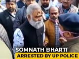 Video : AAP MLA Somnath Bharti Arrested In UP For His Remarks, Ink Thrown At Him