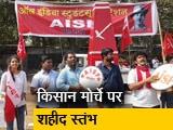 Video : मुंबई के आजाद मैदान में किसान ने बनाया एक शहीद स्तंभ