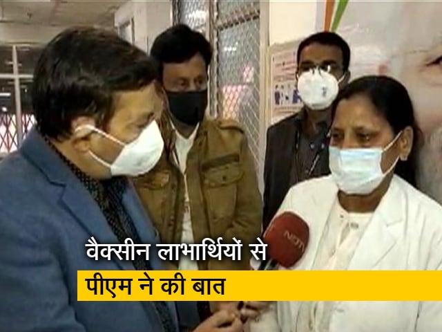Videos : प्रधानमंत्री ने कोरोना टीकाकरण के लिए लोगों को किया जागरूक