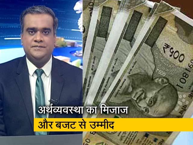 Videos : बजट इंडिया का: वित्त मंत्री ने पेश किया आर्थिक सर्वेक्षण