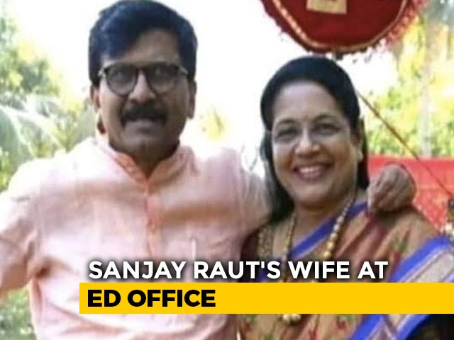 Video : Shiv Sena Leader Sanjay Raut's Wife Questioned In PMC Bank Scam