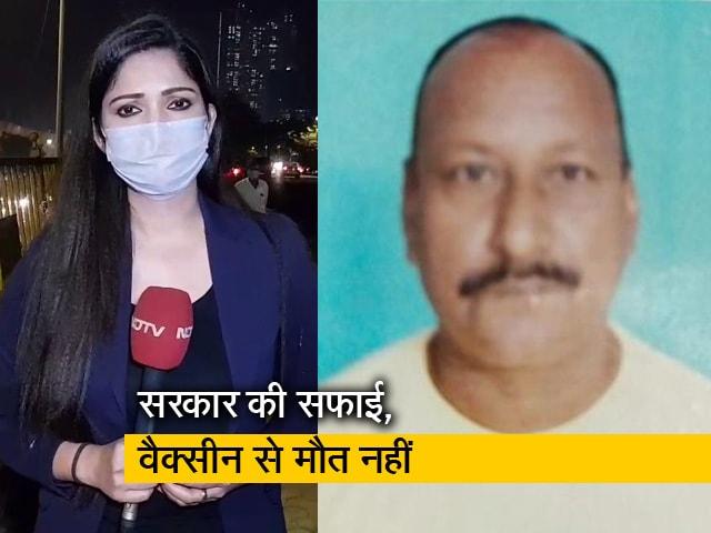Video : सिटी सेंटर : मुरादाबाद में टीका लेने वाले वार्ड ब्वाय की मौत हार्ट अटैक से हुई, महाराष्ट्र-तमिलनाडु में धीमी रफ्तार