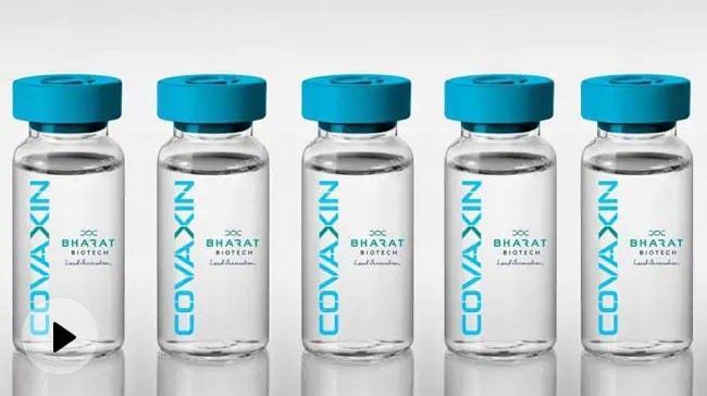 'ये लोग कतई न लगवाएं कोवैक्सीन...', भारत बायोटेक ने फैक्टशीट जारी कर लोगों को चेताया