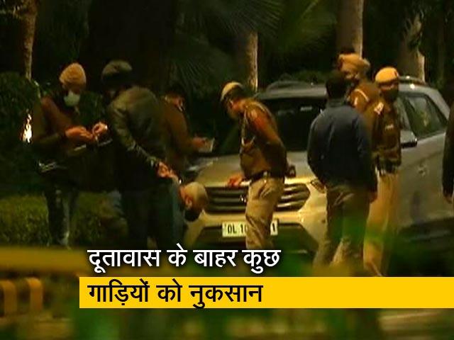 Videos : हॉट टॉपिक: दिल्ली में इजराइल दूतावास के बाहर हल्का धमाका