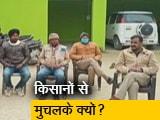 Video : किसानों से मुचलके पर इलाहाबाद HC ने अफसरों को भेजा नोटिस
