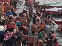 Haridwar Maha Kumbh Mela: आज है महाकुंभ का पहला शाही स्नान, पहुंची श्रद्धालुओं की भीड़