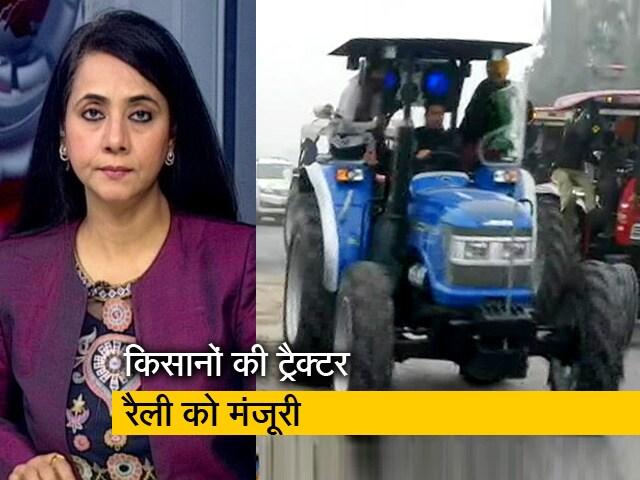 Videos : देस की बात :  ट्रैक्टर रैली पर किसानों और दिल्ली पुलिस के बीच बनी रजामंदी