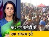 Videos : देस की बात: 50वें दिन भी दिल्ली की सीमाओं पर डटे रहे किसान
