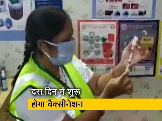 Videos : सिटी एक्सप्रेस : गाजियाबाद के श्मशान घाट पर हादसा, कोरोना के दो टीकों को मंजूरी