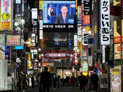 Japan Declares State Of Emergency In Tokyo Area Amid Surge In COVID-19 Cases