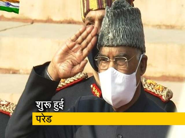 Video : 72वां गणतंत्र दिवस: राष्ट्रपति रामनाथ कोविंद ने फहराया तिरंगा