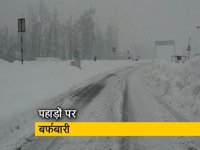 Videos : पहाड़ों पर जबरदस्त बर्फबारी, कई गावों का संपर्क टूटा