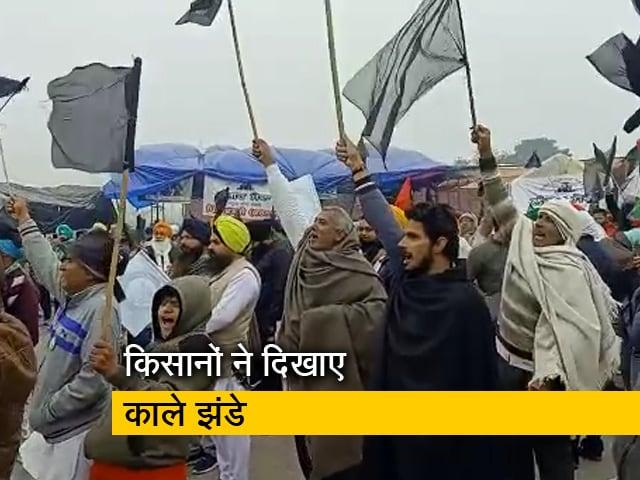 Videos : हरियाणा के करनाल में CM मनोहर लाल खट्टर के खिलाफ विरोध, किसानों ने दिखाए काले झंडे