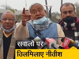 Video : बिहार में बढ़ते अपराध के सवालों पर भड़के नीतीश कुमार