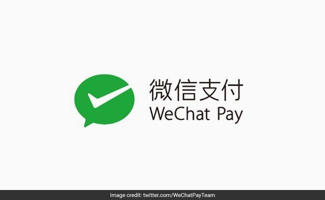 WeChat Pay और अन्य 'चीनी ऐप्स' पर बैन के लिए डोनाल्ड ट्रंप ने दिए आदेश