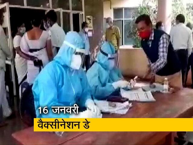Videos : City Express: कोरोना टीकाकरण अभियान के पहले चरण में 5 करोड़ लोगों को लगाया जाएगा टीका
