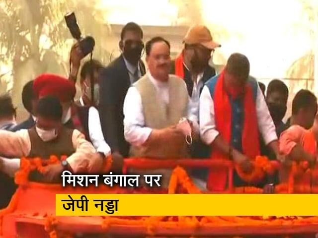 Videos : देश-प्रदेश: मिशन बंगाल पर बीजेपी अध्यक्ष जेपी नड्डा, रैली में ममता बनर्जी पर जमकर साधा निशाना