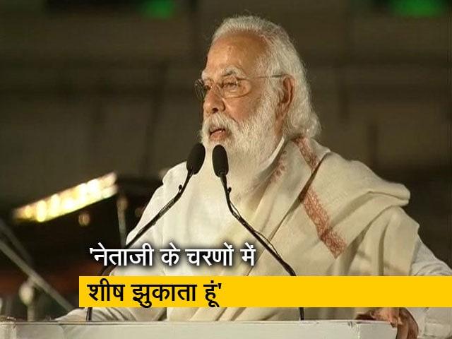 Video : जब भी भारत की संप्रभुता को चुनौती मिली, मुंहतोड़ जवाब दिया गया : PM मोदी